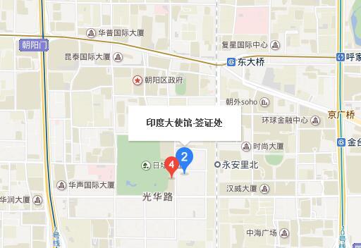印度驻广州总领事馆签证中心