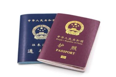 印度签证对护照有什么要求?