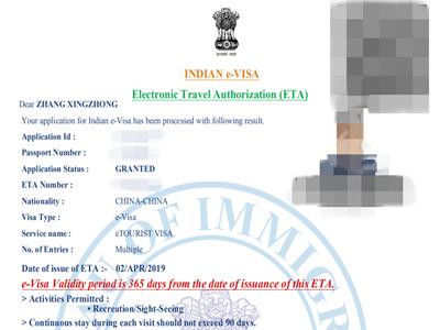 印度电子签证顺利出签